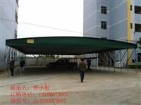 厂家按需 定制活动雨棚遮阳棚雨棚 户外伸缩篷