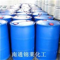 乳化剂Dehydol 100 非离子表面活性剂Dehydol-100