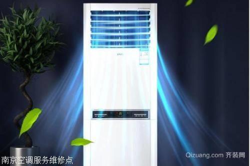 上海松江区格力空调维修服务400客服热线