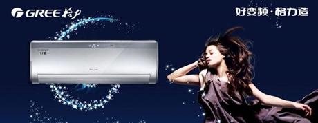 上海长宁区格力空调清洗保养消毒服务-24小时客服