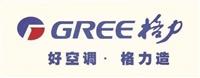 上海虹口区格力空调售后服务电话 各网点维修电话