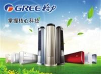 上海宝山区格力中央空调维修服务400客服热线