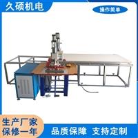 供应软膜天花高频焊接机,软膜扣边机