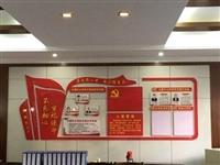 大理艺达广告 专业各类文化墙设计制作安装