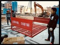 新闻工地车辆冲洗设备广州推荐