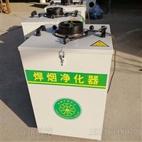 益翔 移動式焊煙凈化器批發
