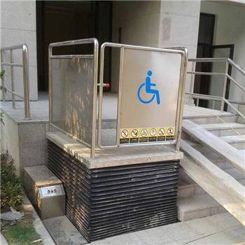 无障碍升降平台厂家直销 无障碍家用电梯