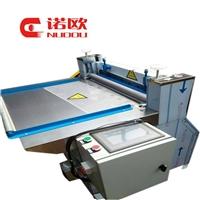 數控橡膠切條機 、精工制造   多型號可選