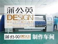济南广告制作公司