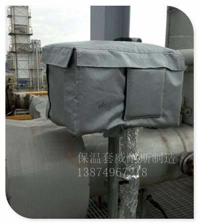 可拆卸高温阀门保温套应用