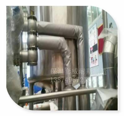 可脱卸液压式硫化管道保温衣重复使用