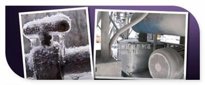 山东德州发动机组隔热套材料