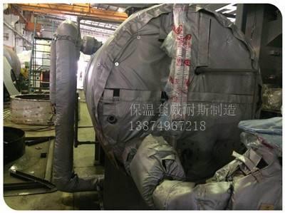 西藏换热器可拆卸式软体保温衣价格