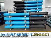 dw单体液压支柱 2.5米,2.8米,3.15米,3.5米