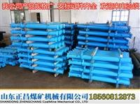 单体液压支柱 3.15米,3.5米煤矿液压支柱