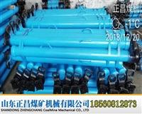 悬浮式单体液压支柱 4.5米,4.0米,3.8米