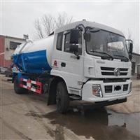 北京电动三轮洒水车生产厂家