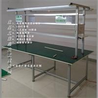 防静电工作台 电子电器生产线 电子装配生产线 组装生产线