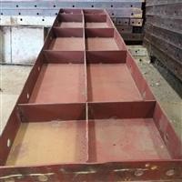 云南钢模板生产批发销售/二手钢模板批发销售价格低
