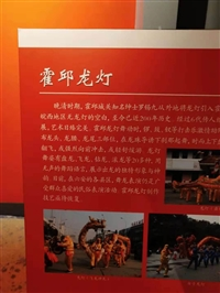 上海晓东工艺礼品板画制作公司