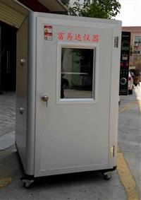 恒温老化柜/烧机柜供应商/富易达老化柜