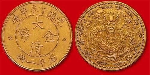 古董古钱币 辨别真伪