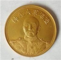 古钱币拍卖民国金币价格怎么样