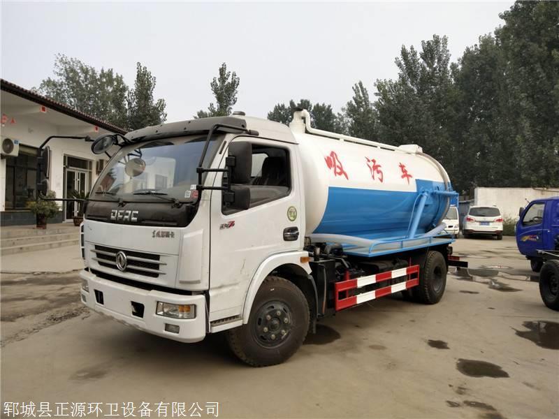 吸污车厂家直销无中介 北京吸污车厂家