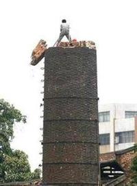 高效丹東煙囪拆除公司公司兩個維護