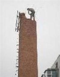 贵州贵阳废弃砖烟囱拆除公司