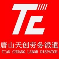 唐山灤南板廠大量招男女普工