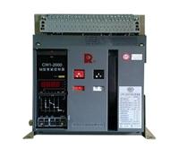 ABB框架断路器E4N3200-D-LSI-WHR-4P