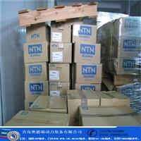 東營NMB軸承和NTN軸承快速報價