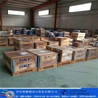 滄州NSK軸承和EZO軸承銷售價