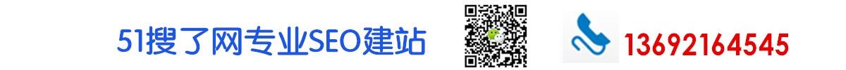 【360关键词排名优化】360关键词排名优化品牌_360关键词排名优化...