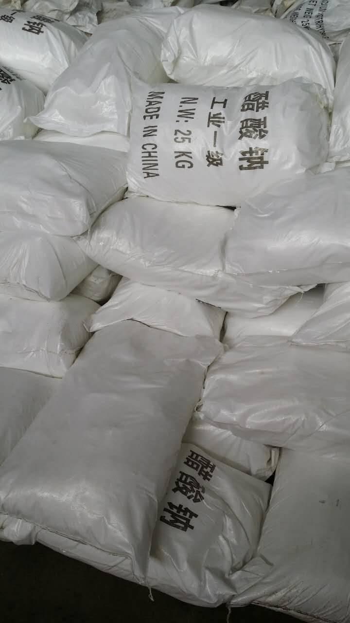 醋酸钠 三水醋酸钠 价格回落 市场不稳 泰州兴华