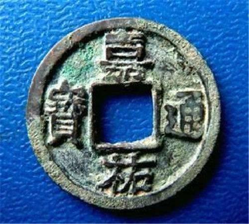 古钱币鉴定嘉佑通宝近期收购价格
