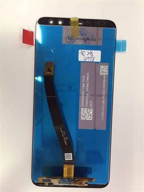 厦门回收手机屏幕-回收手机液晶屏-回收手机显示屏