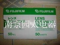 FUJIFILM透镜擦拭纸直销南京园太