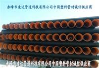 朝陽排水管丨朝陽排水管丨朝陽排水管 PVC管材 PE管材 波紋管