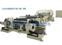 PZ1600数控大尺寸偏光片模切机-东莞派尔科技
