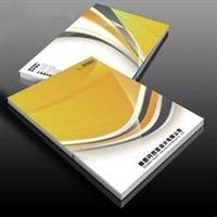 北京房山區產品畫冊印刷廠,承接各種產品畫冊印刷廠家