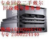 国贸双井回收戴尔服务器 劲松潘家园回收r730服务器