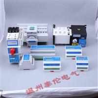 东保电气 RMKBO控制与?;た?CDK1-63/M06F基本型消防型