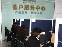 遂宁博世壁挂炉统一售后维修电话各点24小时受理中心