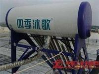 九江四季沐歌太陽能熱水器維修