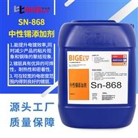 中性锡药水厂家直销,镀层平滑均匀,可焊性耐热性密着性优异-比格
