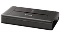 便攜式多功能打印機 HSB110