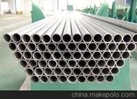 瀘州dn350無縫鋼管規格生產廠家