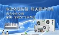 南京鼓楼区约克水机维修 约克全国统一服务热线